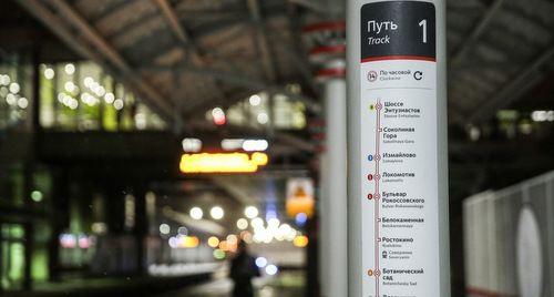 НаНовый год метро будет работать всю ночь