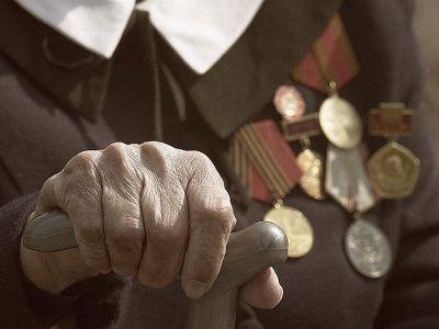 Акция для ветеранов