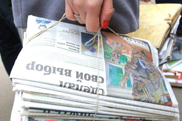 "Результат пошуку зображень за запитом ""макулатура газета вести"""